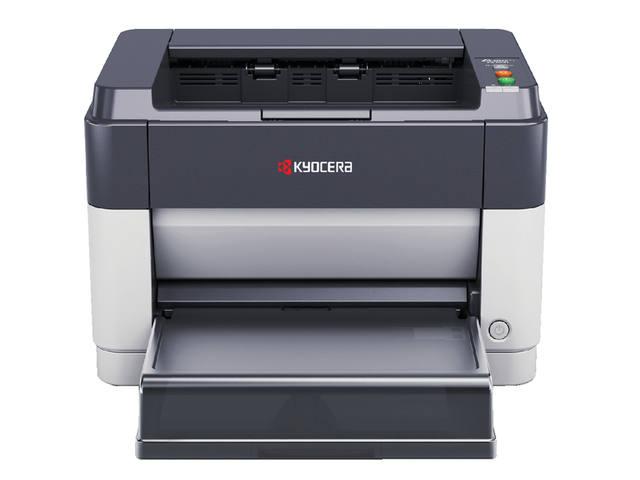 LASERPRINTER KYOCERA FS-1041