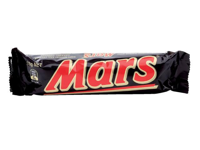 MARS SINGLE 51GR 2